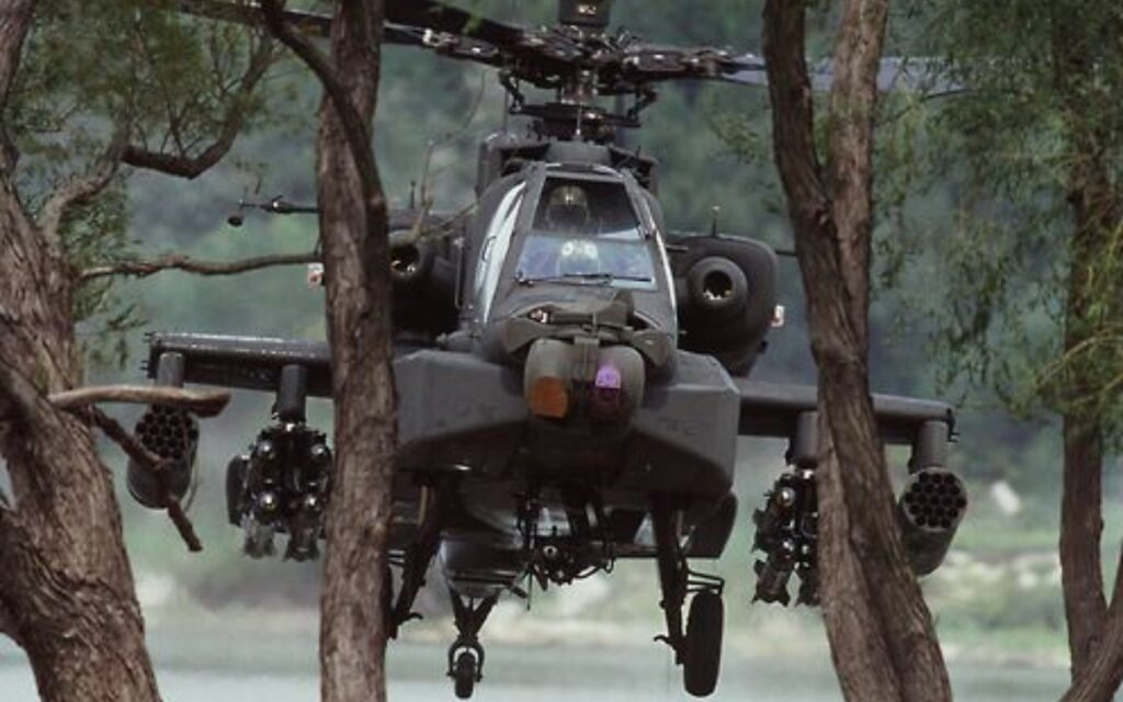 AH-64-Masked.jpg